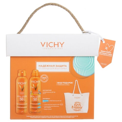 Vichy Capital Ideal Soleil набор Надежная защита от солнца для всей семьи SPF 50 vichy спрей двухфазный увлажняющий spf 30 200 мл vichy capital ideal soleil