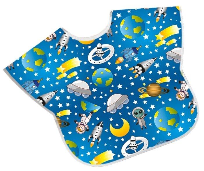 JoyArty Фартук-слюнявчик для детского творчества Маленький космонавт (apki-47864V1-1-2)