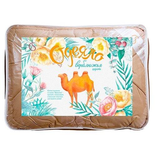 цена Одеяло Selena Акварель Верблюжья шерсть, 172 х 205 см (коричневый) онлайн в 2017 году