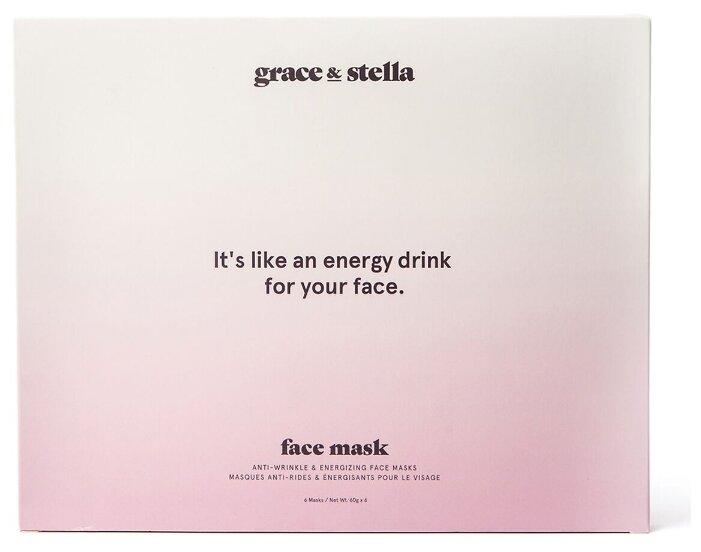 Grace & Stella Энергетическая маска для лица с коллагеном и коллоидным золотом против морщин Anti Wrinkle + Energizing Face Masks