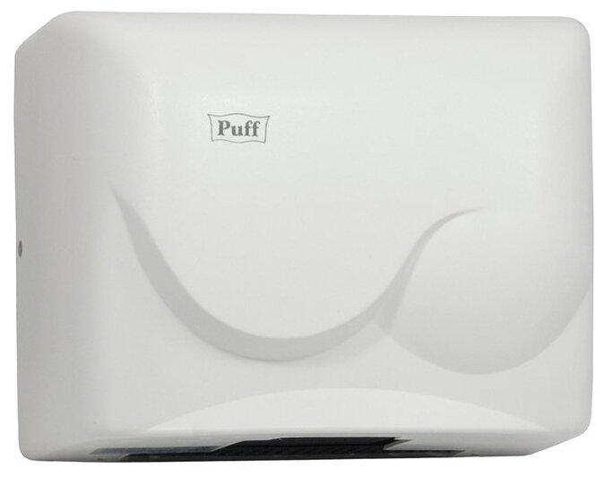 Сушилка для рук Puff 8823 1500 Вт