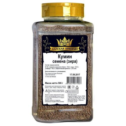 Царская приправа Кумин (зира), семена, 500 г фото