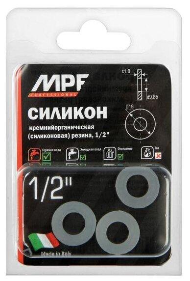 Masterprof ИС.131194 3 шт.