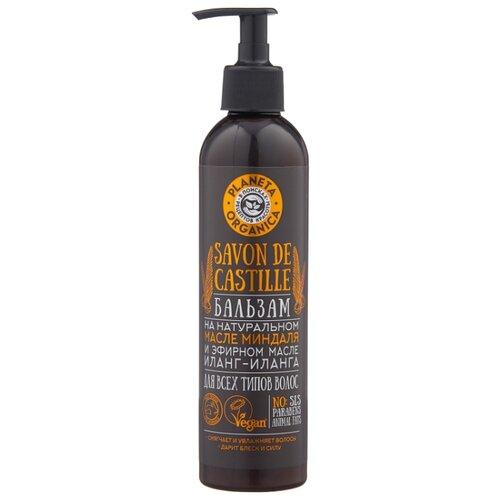 Planeta Organica бальзам Savon De Castille для всех типов волос, 400 мл savon de cleopatra бальзам