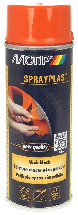 MOTIP аэрозольная автоэмаль Sprayplast