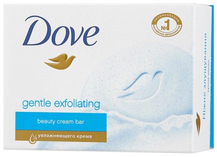 Крем-мыло кусковое Dove Нежное отшелушивание
