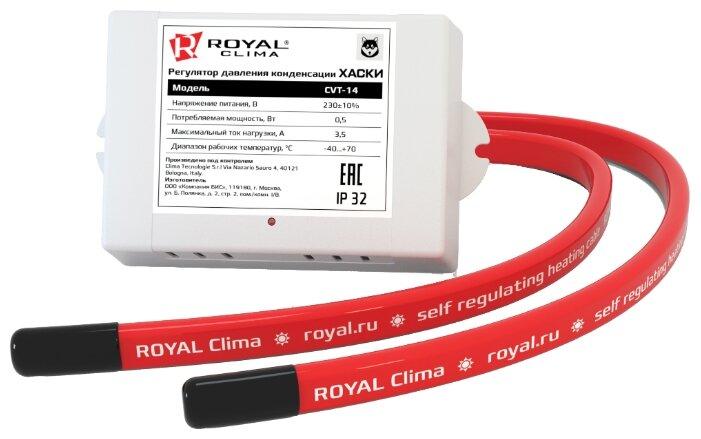 Зимний комплект Royal Clima ХАСКИ для внешнего блока кондиционера фото 1