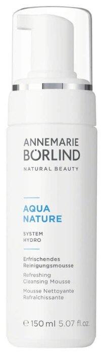 Annemarie Borlind освежающий очищающий мусс Aquanature System