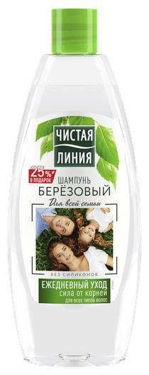 Купить Чистая линия шампунь Березовый для всей семьи, 600 мл по низкой цене с доставкой из Яндекс.Маркета