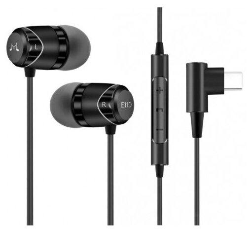 Наушники SoundMAGIC E11D — цены на Яндекс.Маркете