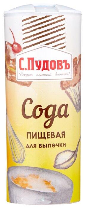 С.Пудовъ Сода пищевая