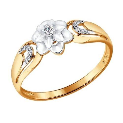 SOKOLOV Кольцо из комбинированного золота с бриллиантами 1011401, размер 17.5