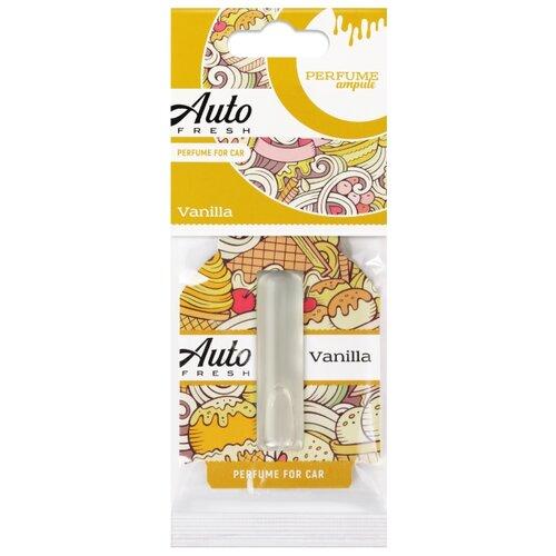 Auto Fresh Ароматизатор для автомобиля Perfume Ampule Vanilla гелевый ароматизатор для автомобиля vanilla cupcake