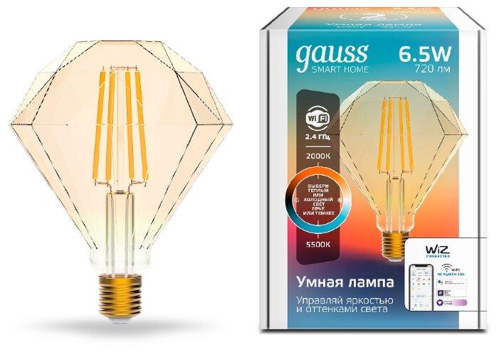 Лампа светодиодная gauss 1370112, E27 фото 1