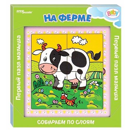 Фото - Рамка-вкладыш Step puzzle Baby Step На ферме (89061), 9 дет. рамка вкладыш step puzzle baby step мышонок 89069 7 дет