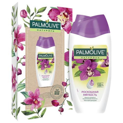 Набор Palmolive Роскошная мягкость гель для душа