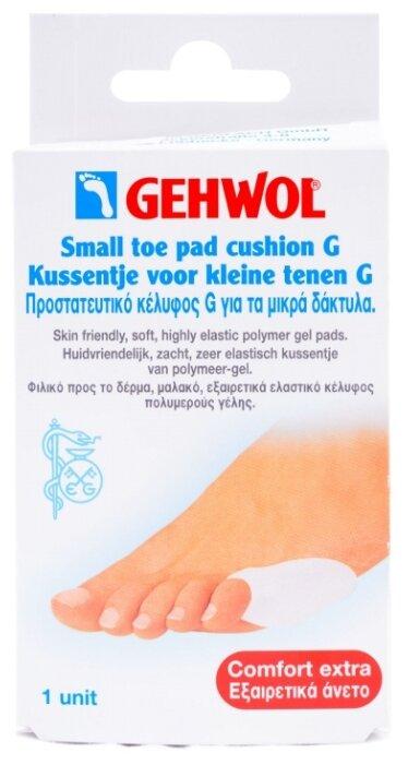 Мягкая комфортная высокоэластичная накладка Gehwol Small Toe Pad Cushion G на мизинец 1 шт.