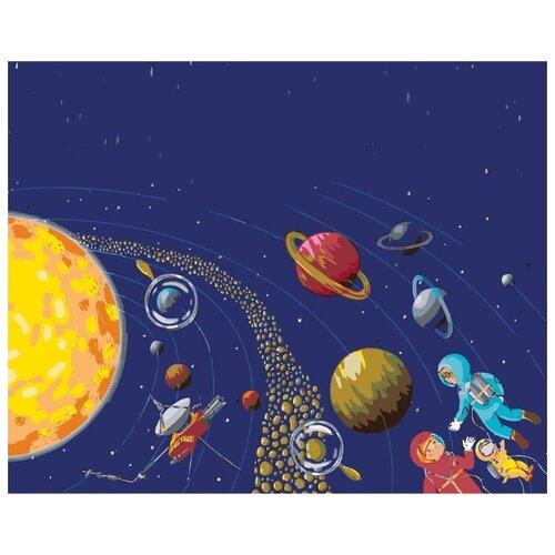 Купить Картина по номерам Живопись по Номерам Солнечная система , 40x50 см, Живопись по номерам, Картины по номерам и контурам