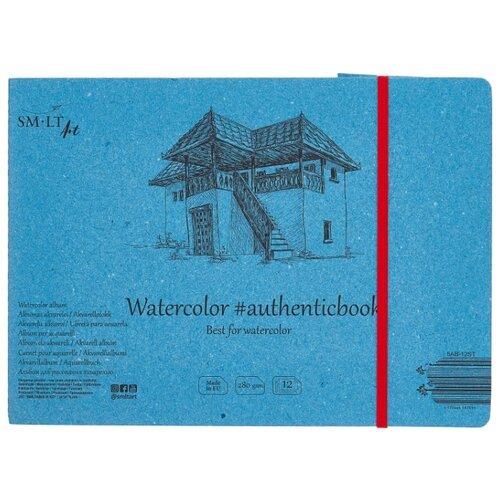 Купить Альбом для акварели Smiltainis Authentic Watercolor 24.5 х 17.6 см, 280 г/м², 12 л., Альбомы для рисования