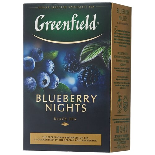 Чай черный Greenfield Blueberry Nights, 100 г greenfield english edition черный листовой чай 100 г