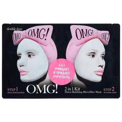 Купить Double Dare двухкомпонентный комплекс масок OMG! SOS Детокс, 47 г