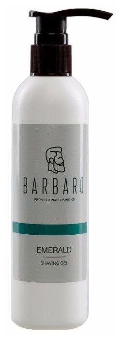 Гель для бритья Emerald Barbaro