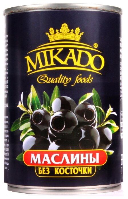 MIKADO Маслины без косточки, жестяная банка 280 г 314 мл
