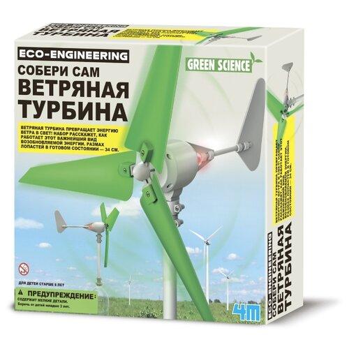 Купить Набор 4M Ветряная турбина, Наборы для исследований