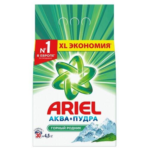 Стиральный порошок Ariel Горный родник Аквапудра (автомат) пластиковый пакет 4.5 кг стиральный порошок автомат ariel горный родник 1500 г