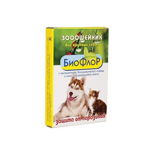 БиоФлоР ошейник от блох и клещей с экстрактами бальзамической пижмы, льна и розмариновым маслом для собак, 65 см биофлор шампунь