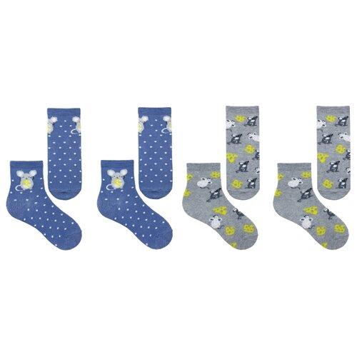 Носки НАШЕ комплект 4 пары размер 20 (18-20), темно-синий/серый меланж  - купить со скидкой
