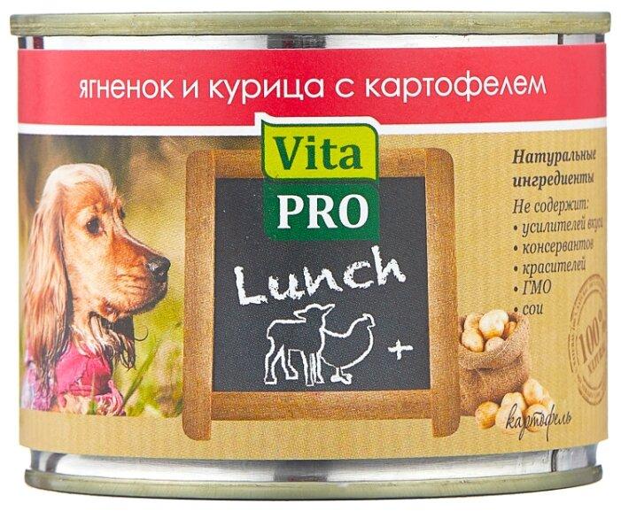Корм для собак Vita PRO (0.2 кг) 1 шт. Мясные рецепты Lunch для собак, ягненок и курица с картофелем