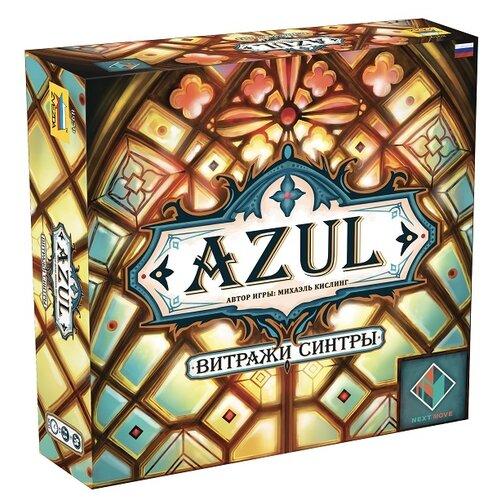 Купить Настольная игра ZVEZDA Azul. Витражи Синтры, Настольные игры