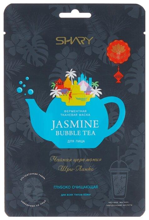 Shary Ферментная маска Jasmine Bubble Tea очищающая