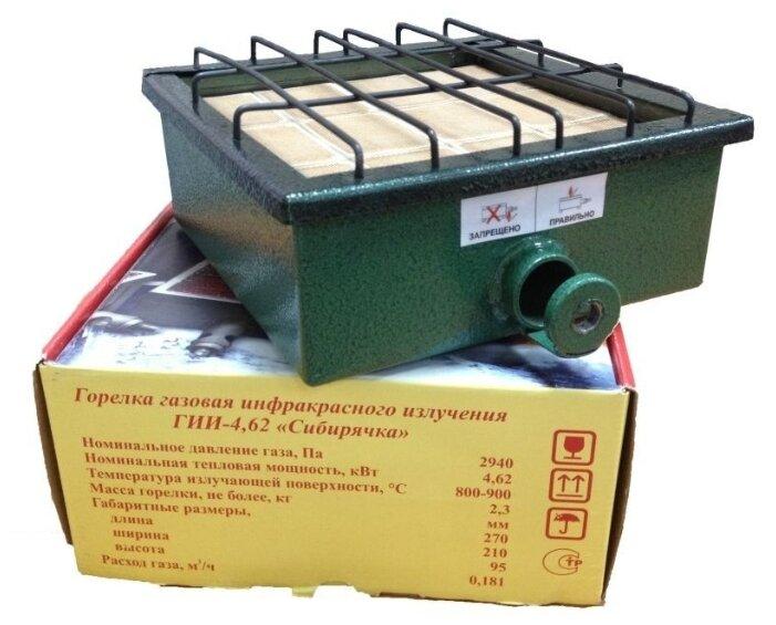 Газовая плитка Следопыт MB-GH-I04 (4,62 кВт)