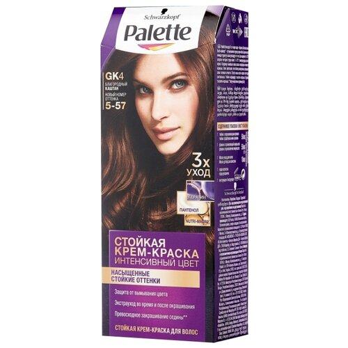 Купить Palette Интенсивный цвет Стойкая крем-краска для волос, GK4 5-57 Благородный каштан