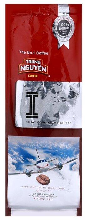 Кофе молотый Trung Nguyen I — купить по выгодной цене на Яндекс.Маркете