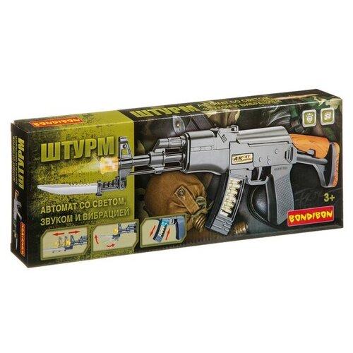 Купить Автомат Bondibon Штурм ВВ4095, Игрушечное оружие и бластеры