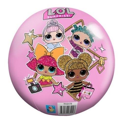 Купить Мяч 1 TOY LOL розовый, Мячи и прыгуны