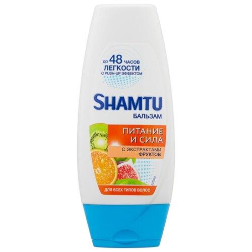 Shamtu бальзам Питание и Сила для всех типов волос, 200 мл