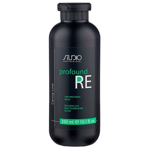 Kapous Professional бальзам Studio Professional Caring Line Profound Re для восстановления волос, 350 мл kapous professional бальзам studio professional aromatic symphony маракуйя 350 мл