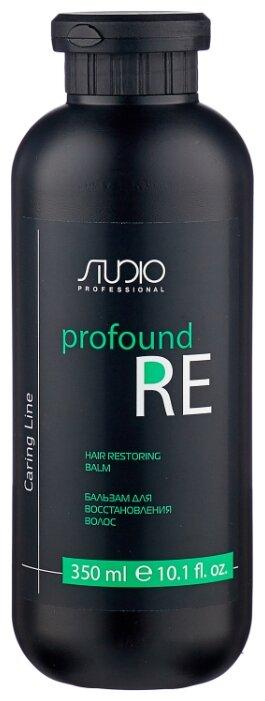 Kapous Professional бальзам Studio Professional Caring Line Profound Re для восстановления волос