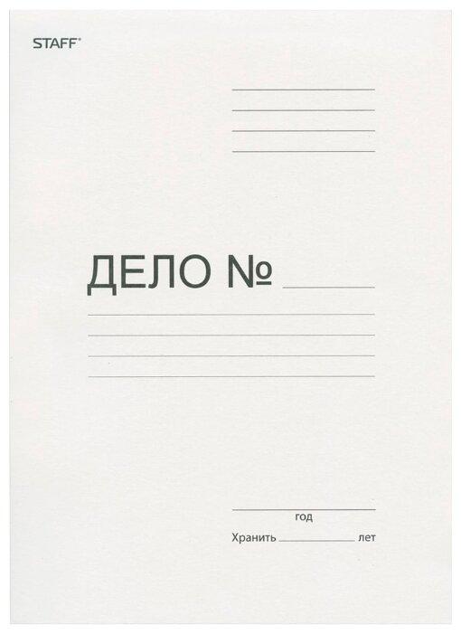 STAFF Папка-скоросшиватель Дело A4, картон немелованный 220 г/м2 — купить по выгодной цене на Яндекс.Маркете