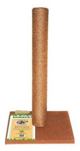 Когтеточка Homecat столбик 29.5 х 29.5