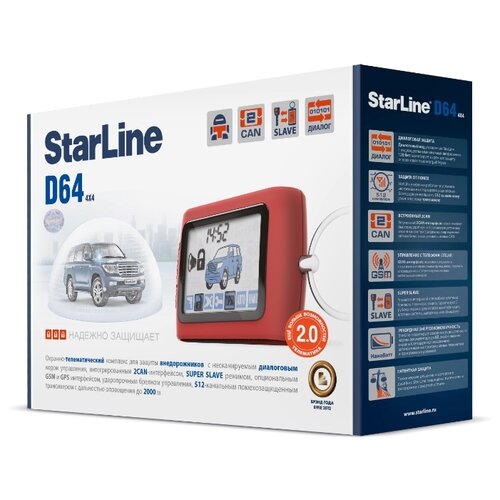 Автосигнализация StarLine D64 автосигнализация starline t94