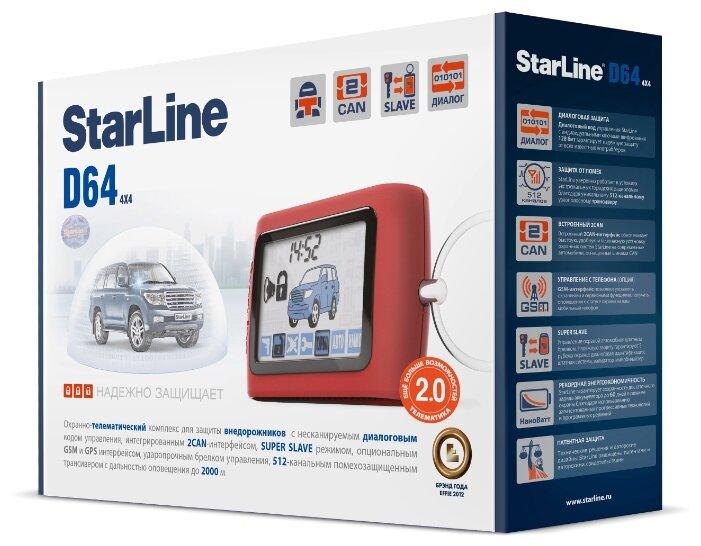 Автосигнализация StarLine А93 2CAN+2LIN ECO