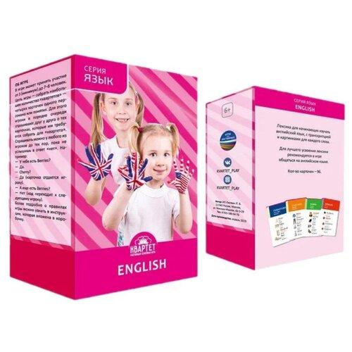 Настольная игра КВАРТЕТ Язык. Английский язык настольная игра настольная обучающая электровикторина английский язык 0 37 0 24 0 045