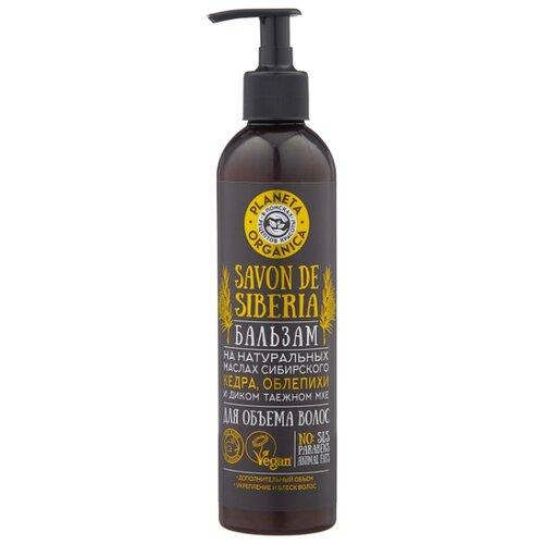 Planeta Organica бальзам Savon De Siberia для объема волос, 400 мл savon de cleopatra бальзам