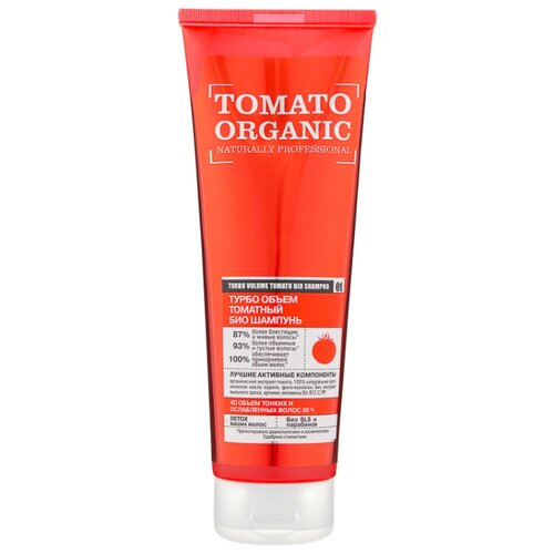 Organic Shop био-шампунь Tomato Organic naturally professional Турбо объем томатный 250 мл томатный био бальзам для волос organic shop