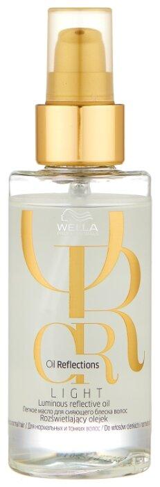 Wella Professionals OIL REFLECTIONS Легкое масло для сияющего блеска волос